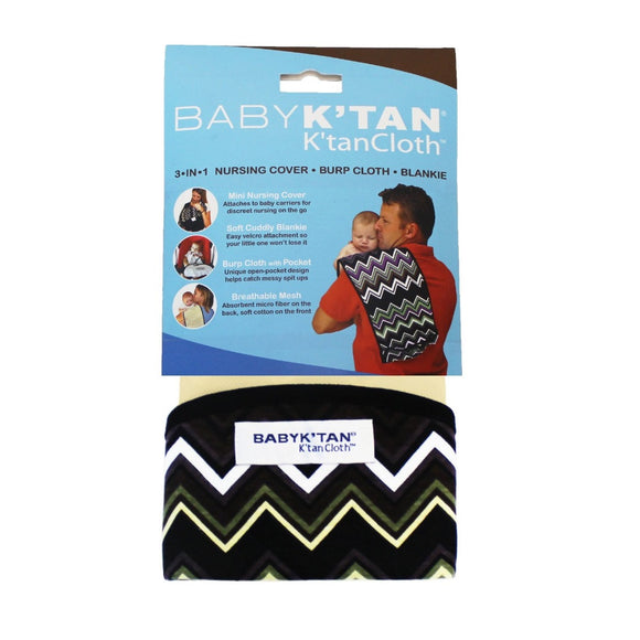 Baby K'tan 3-in-1 Nursing Cover, Burp Cloth, Blankie