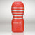 Tenga Original Deep Throat Cup Disposable Male Masturbator