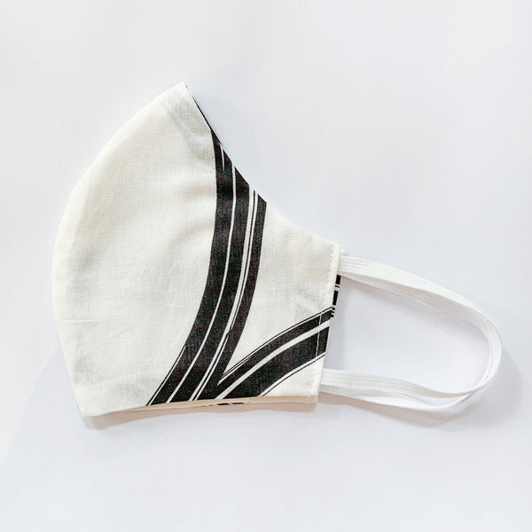 Cotton Face Mask with Pocket - Painted Lines