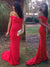 2017 Long Off-the-shoulder Prom Dress Sexy Prom Dress/Evening Dress MK572