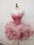 Beautiful Homecoming Dress Sweetheart Short/Mini Beading Homecoming Dress # VB1027
