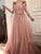 2018 Chic Pink Prom Dress Tulle Cheap Long Prom Dress #VB2059 - DemiDress.com