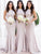 Mermaid Pink Bridesmaid Dresses Cheap Long African Bridesmaid Dresses # VB4659