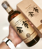 Nikka Yochi 20 Year Old Single Malt circa 2006