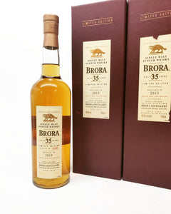 Brora 35 Year Old 1977 12th Release