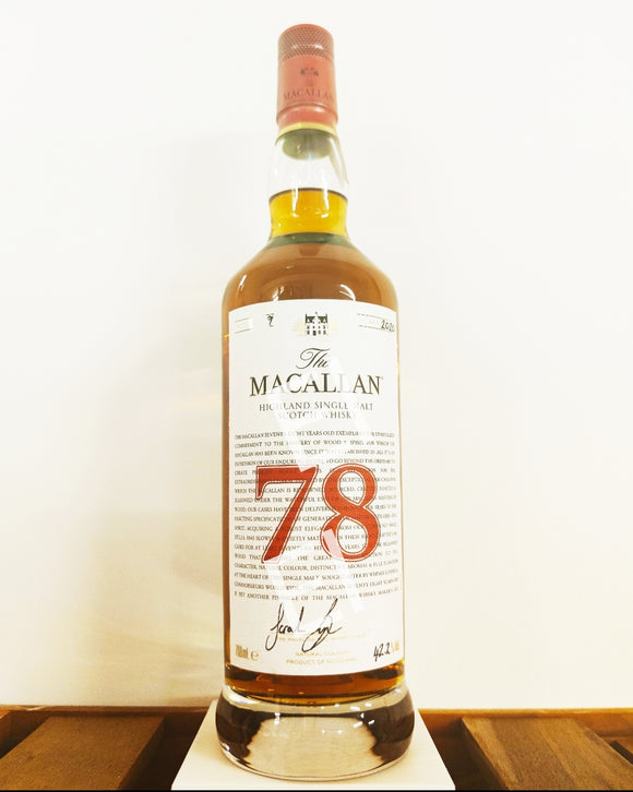 Macallan 78 Year Old Red Collection