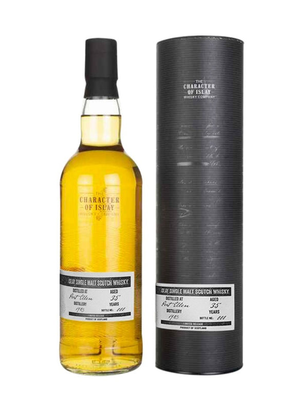 Port Ellen 35 yo 1983/2020 (47.9%, The Character of Islay, The Stories of Wind and Wave, cask #11535, 250+ bottles)