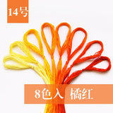 Eight Skeins of High Quality Silk Embroidery  Floss