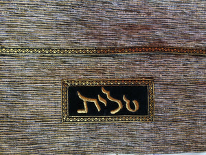 Tallit Bag Back & Gold