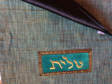 Tallit Bag Green & Gold
