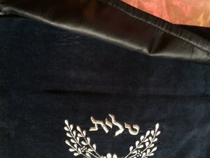 Tallit Bag Navy Blue