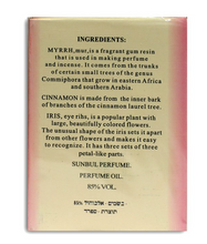 Spikenard Perfume Alabaster Jar - 50ml - 1.7 fl.oz