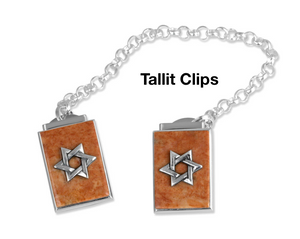 *Sizing & Purchasing A Tallit