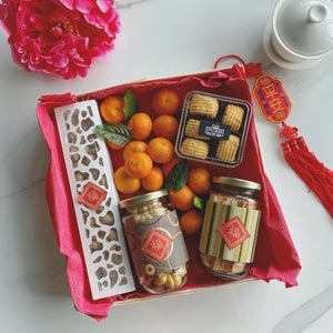 CNY Prosperity Box