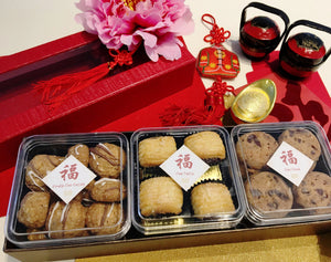 The Fortune Cookie - Artisan Pastry Box, Macaron, Profiteroles, Petit Gateau, Eclair, Valentine's chocolate, Truffle, Chocolate, Little Black Pastry Box