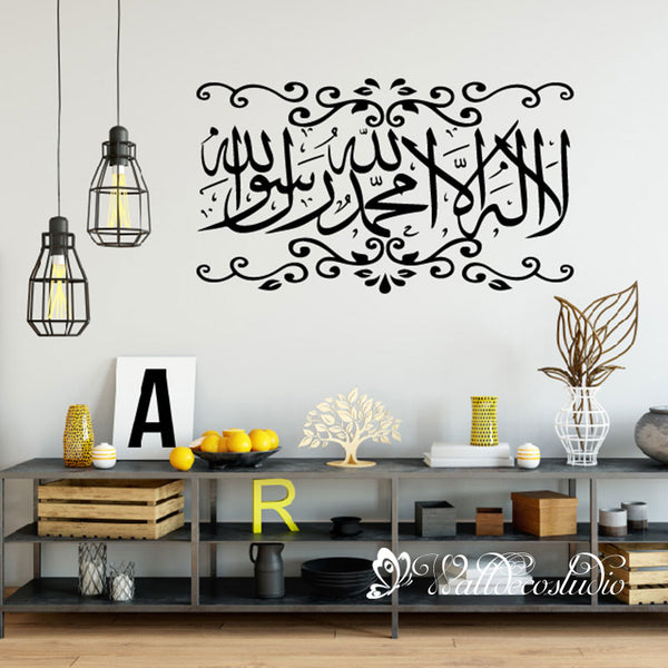 Islamic Arabic Wall Sticker