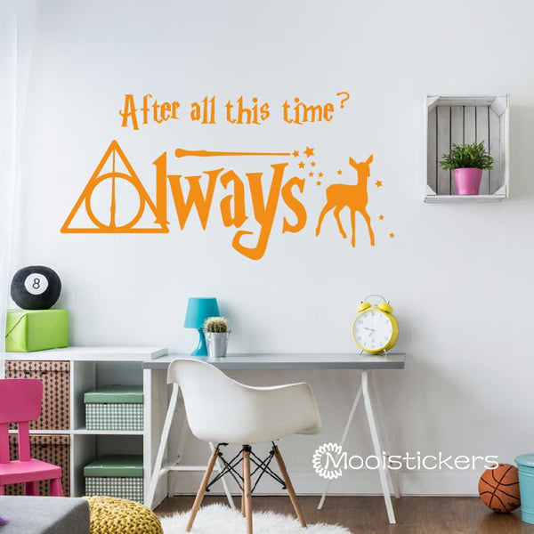 Harry Potter Quote After All This Time Always