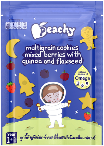 Peachy Multigrain Cookies - Mixed Berries with Quinoa and Flaxseed Box (7 Pouches)