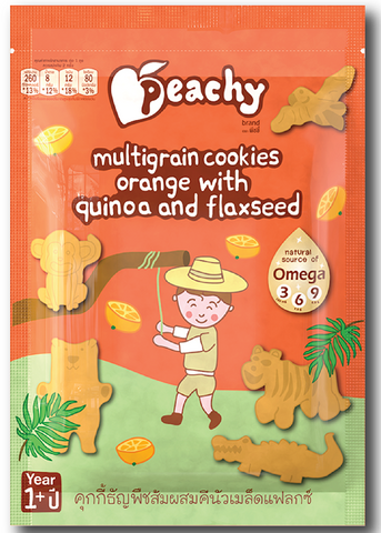 Peachy Multigrain Cookies - Orange with Quinoa and Flaxseed Box (7 Pouches)