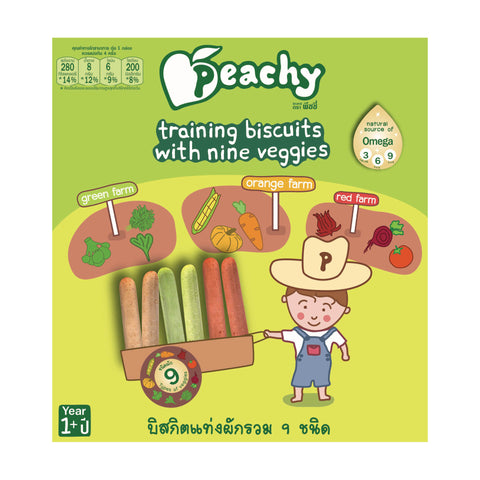 Peachy Training Biscuits with Nine Veggies
