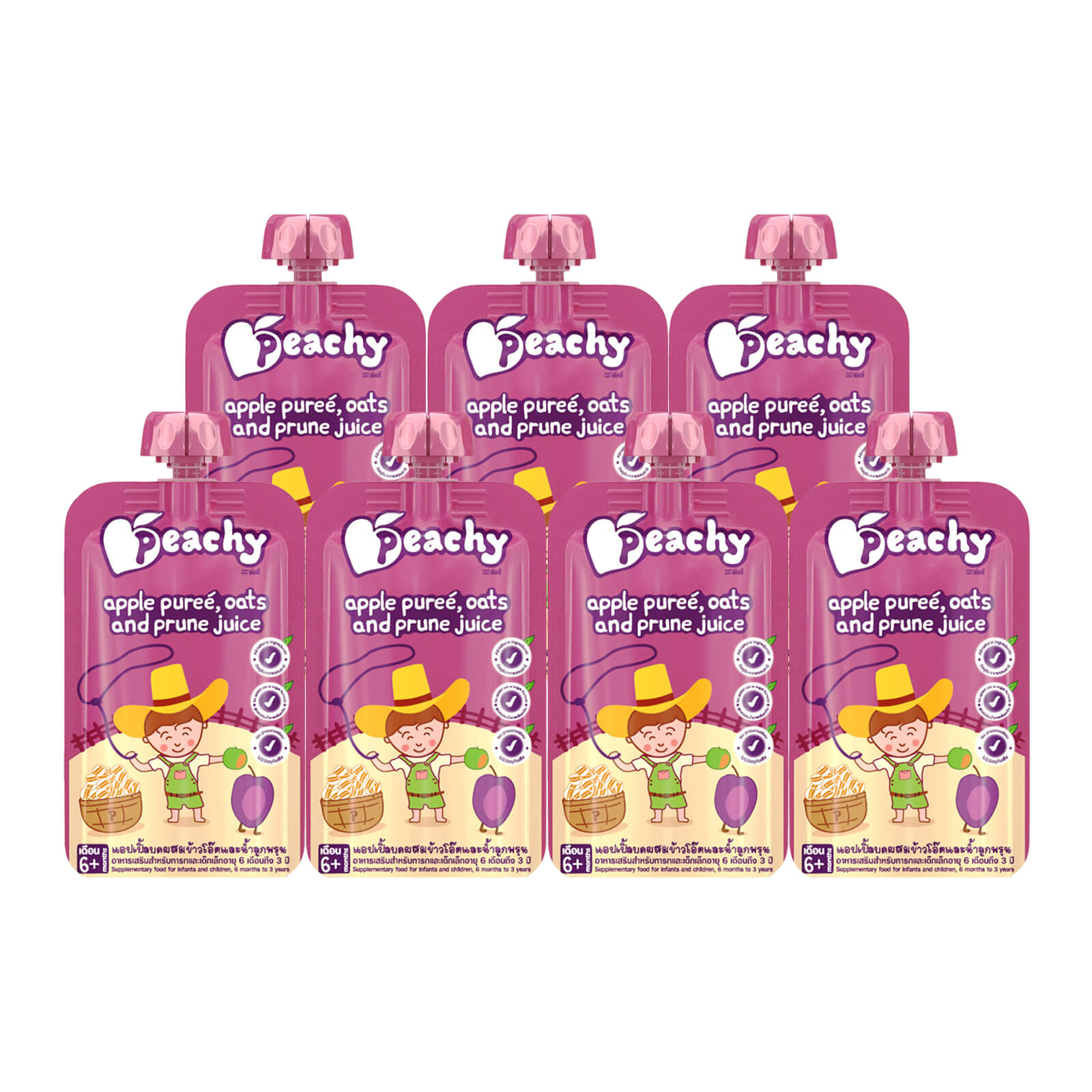 Peachy Baby Puree Apple, Oats and Prune Juice Box (7 Pouches)
