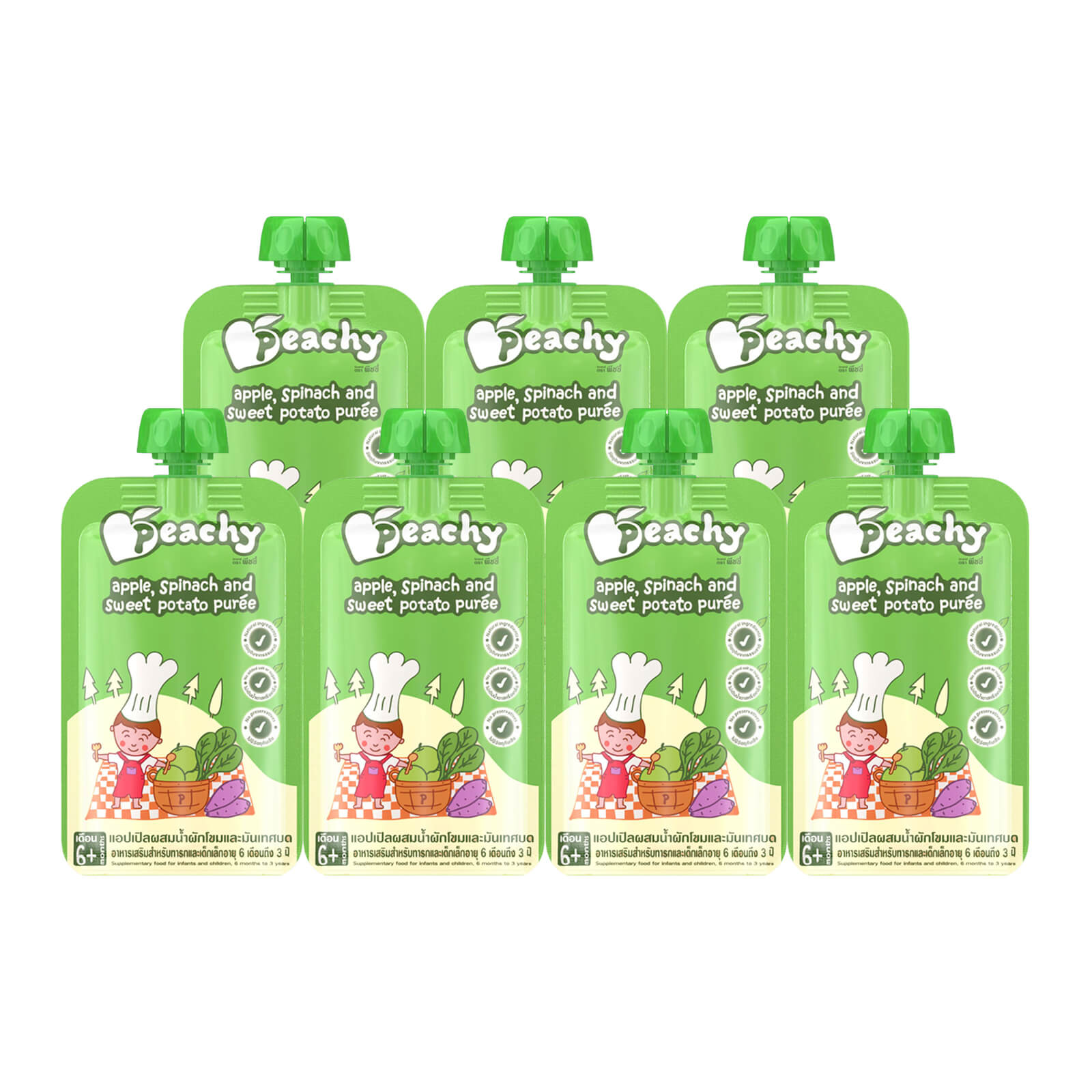 Peachy Baby Food - Apple, Spinach and Sweet Potato Puree Box (7 Pouches)