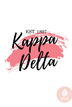 Kappa Delta Paintbrush