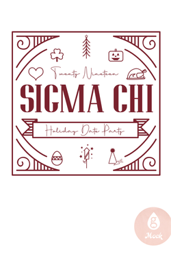 Sigma Chi Holiday Date Party