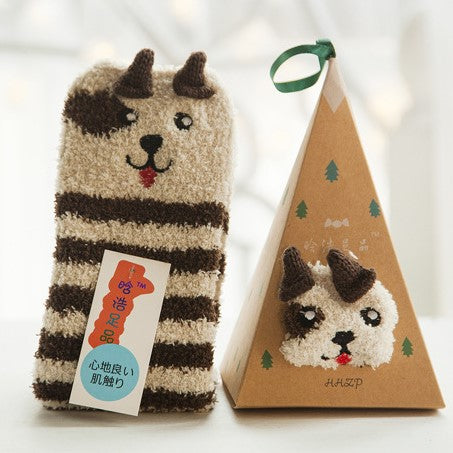 Ornament Sock Box - Dog