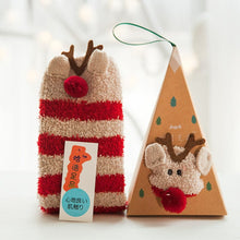 Ornament Sock Box - Reindeer