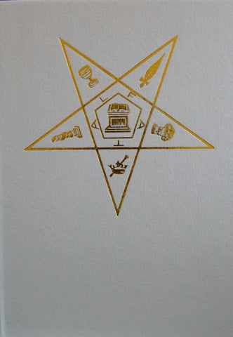 Adoptive Rite Ritual (Lone Star Edition, Grey Cover)