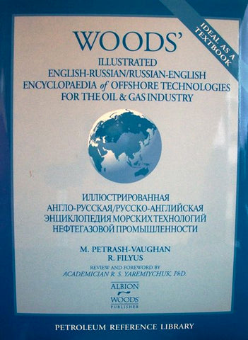 Woods English-Russian/ Russian-English Encyclopedia of Offshore Technologies For The Oil & Gas Industry
