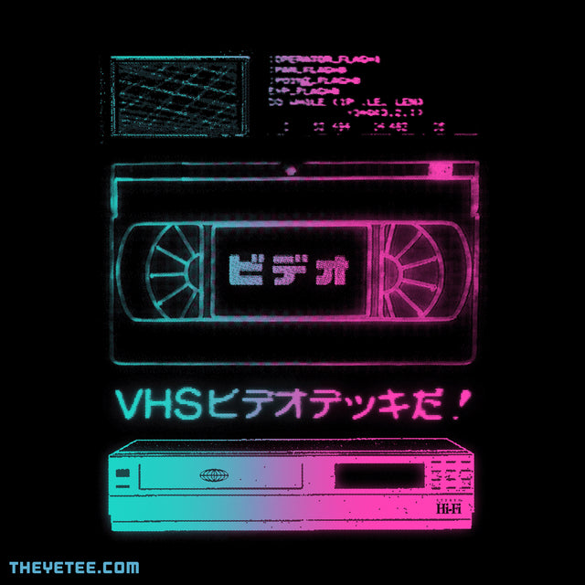 VHS Hi-Fi Video Deck