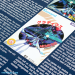 Close up of insert featuring liner notes from Retronauts' Jeremy Parish.  - Gradius
