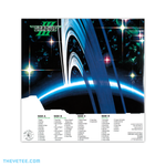 Backside artwork of Saturn's rings above the tracking listings for sides A though D.  - Gradius III