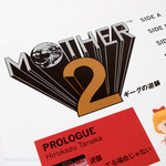 Mother 2 (2xLP) - Fourside and Moonside Edition - Mother 2 (2xLP) - Fourside and Moonside Edition