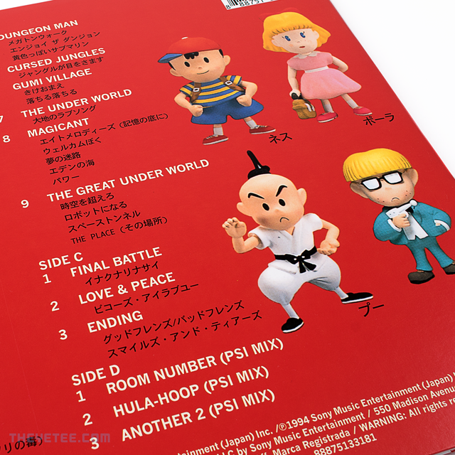 Mother 2 (2xLP) - Fourside and Moonside Edition | The Yetee