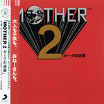 theme_cover - Mother 2 (2xLP) - Fourside and Moonside Edition