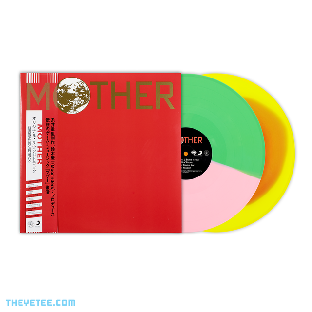 Mother (2xLP) - Magicant and Flying Man Edition - Mother (2xLP) - Magicant and Flying Man Edition