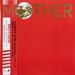 theme_cover - Mother (2xLP) - Magicant and Flying Man Edition