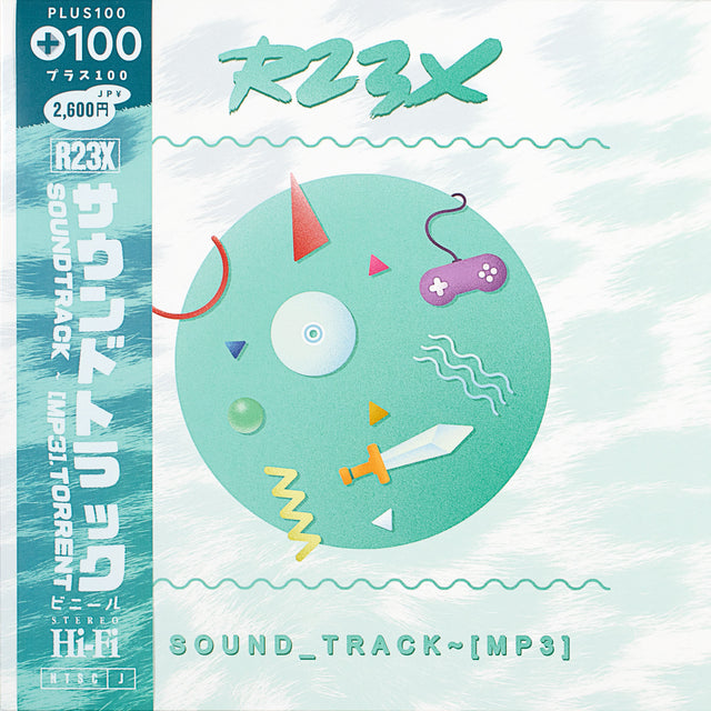 SOUND_TRACK ~ [MP3].torrent Digital Download - SOUND_TRACK ~ [MP3].torrent Digital Download