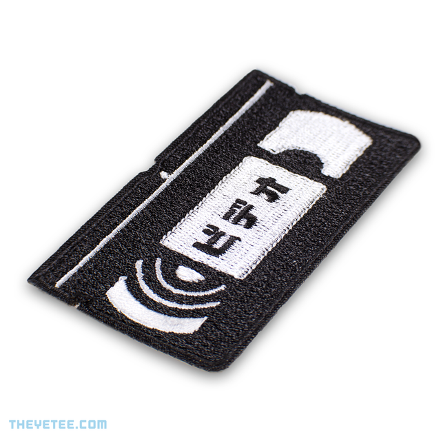 VHS Tape Patch