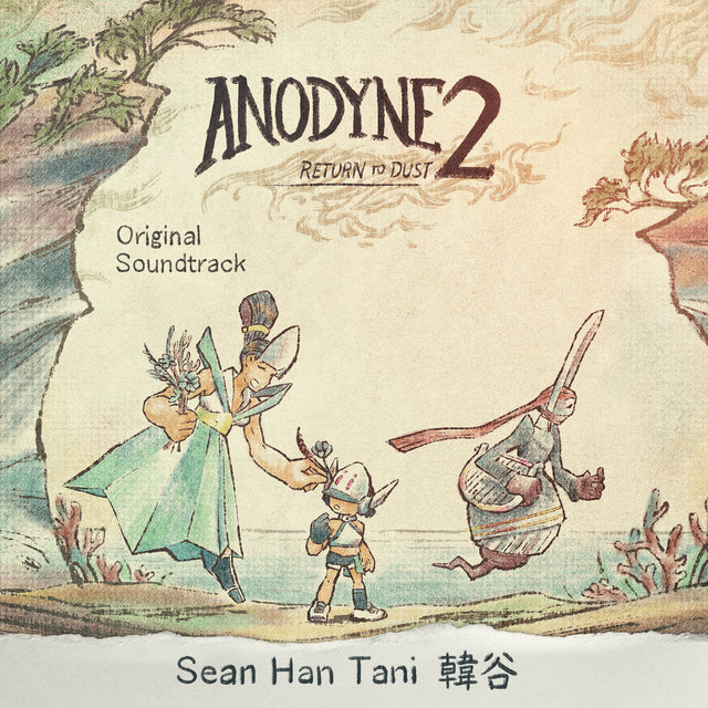 Anodyne 2 Original Soundtrack - Digital Download - Anodyne 2 Original Soundtrack - Digital Download
