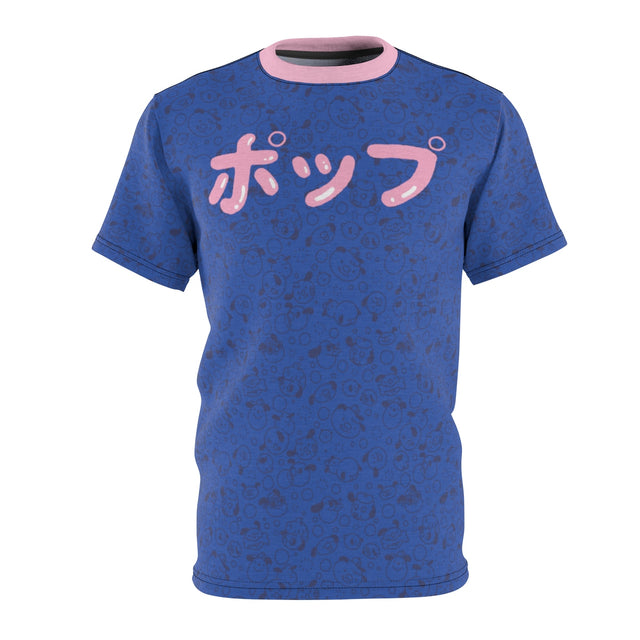 Pop Pup All Over Print Tee - Pop Pup All Over Print Tee