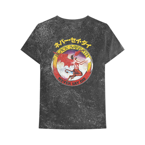 Black Sabbath Store Black Sabbath Official Store