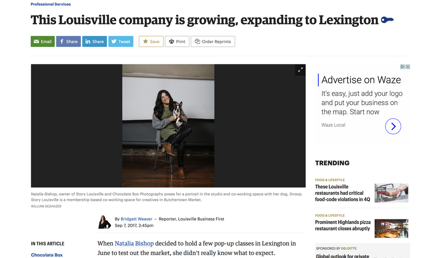 Lexington expansion featured on LBF