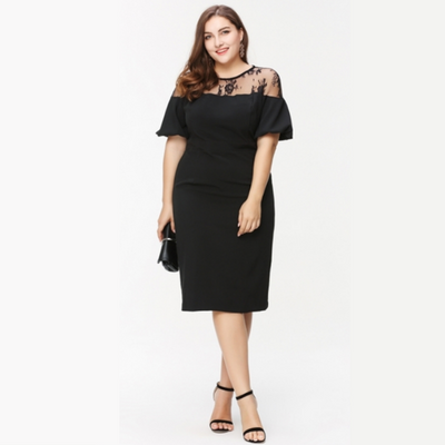 Juliette Plus Size Lace Yoke Short Sleeve Pencil Dress, Women's Plus Size, BEL EPOQ