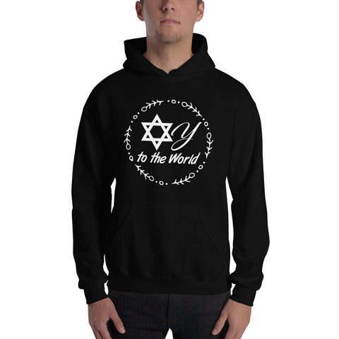 OY! to the world – Hooded Sweatshirt
