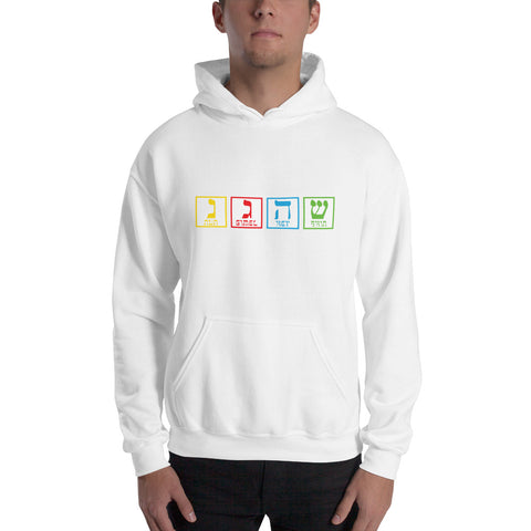 Dreidel – Hooded Sweatshirt