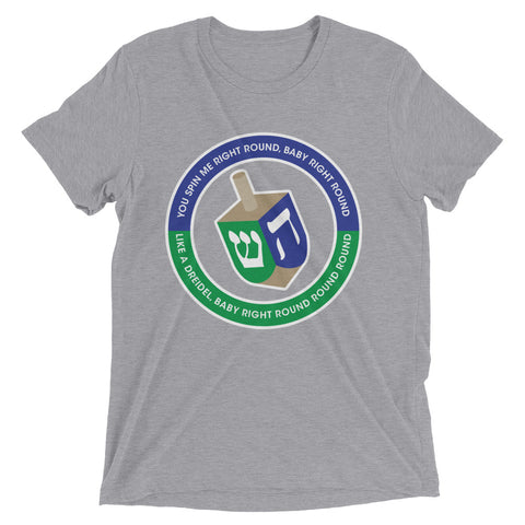 Like a dreidel, baby right round round round  – Short sleeve t-shirt